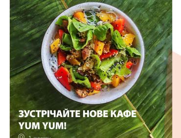 Зустрічайте новий заклад азійської кухні Yum Yum!