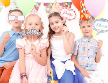 Знижка на святкування дня народження у