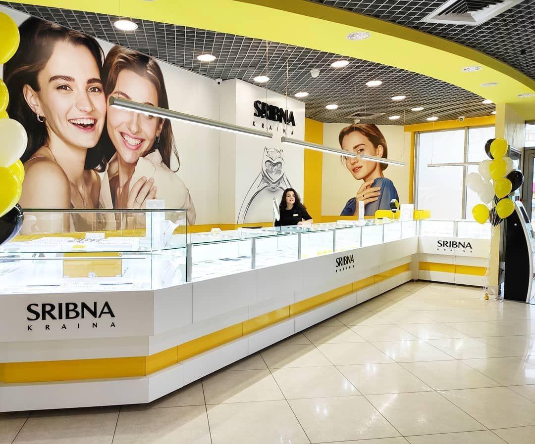 Вдкрився оновлений магазин Sribna Kraina