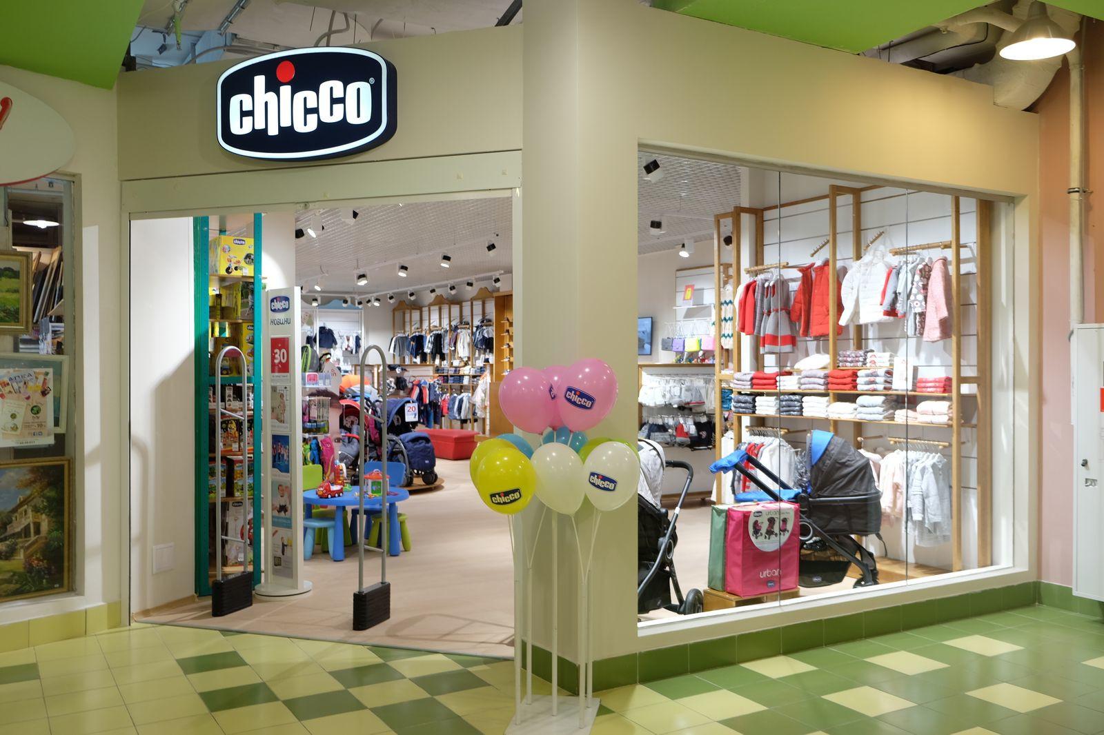 У ТРЦ «ЗЛАТА ПЛАЗА» відкрився магазин Chicco
