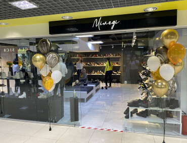 Зустрічайте оновлений магазин Міледі!