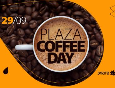 У Рівному відбудеться Plaza Coffee Day