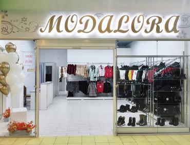 Магазин Modalora відкрився в ТРЦ