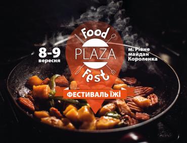 Фестиваль їжі Food.Fest PLAZA: 8 та 9 вересня буде смачно та весело!