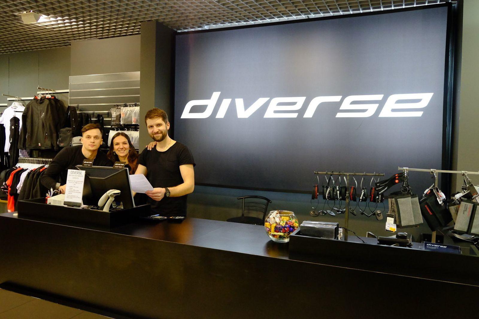 Магазин Diverse тепер на 2-му поверсі ТРЦ
