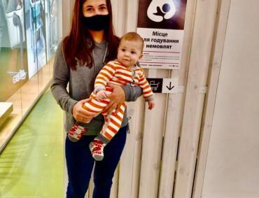 В ТРЦ з'явилось місце для годування малюків!