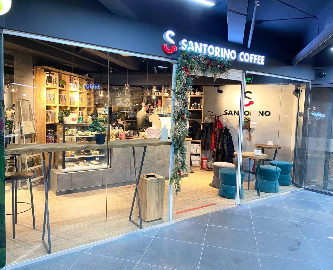 Зустрічайте оновлену кав'ярню Santorino!