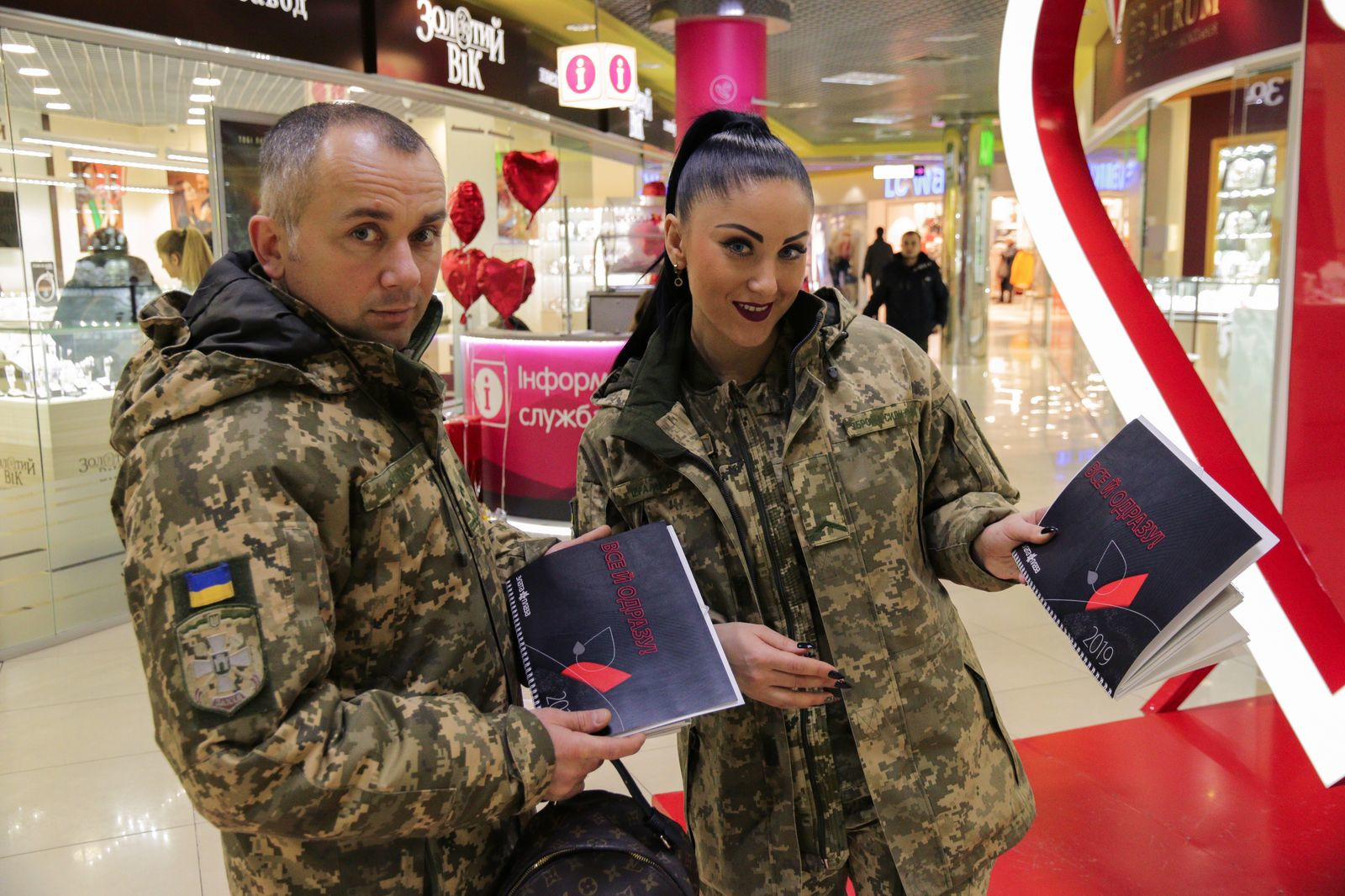 У ТРЦ фотографувалися закохані пари військовослужбовців
