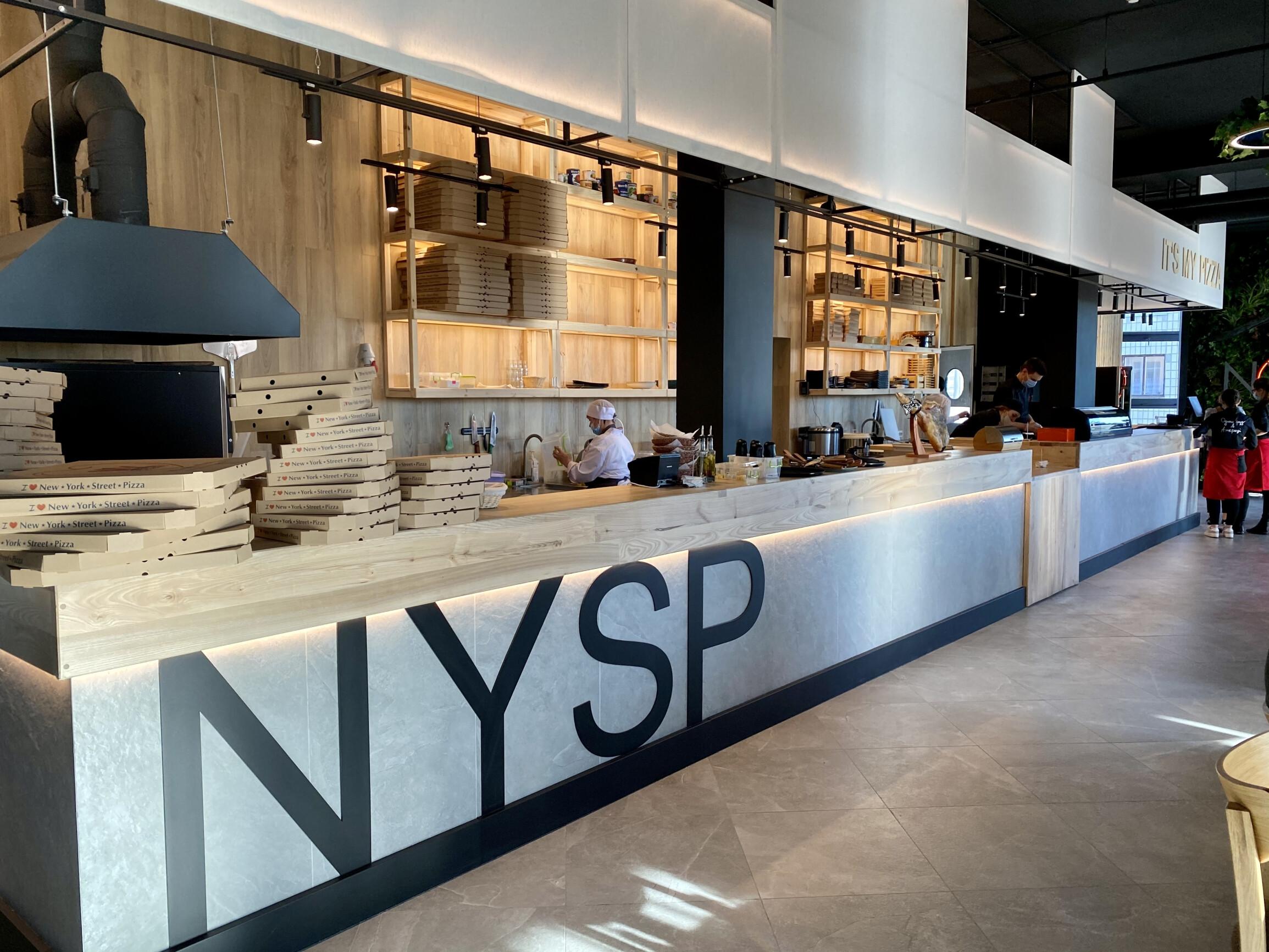 Зустрічайте оновлений New York Street Pizza!