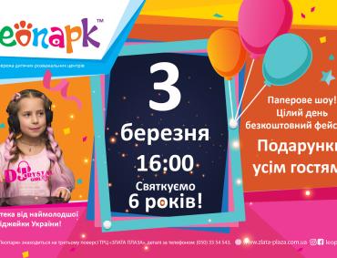 Наймолодша діджейка України гратиме на Дні народженні