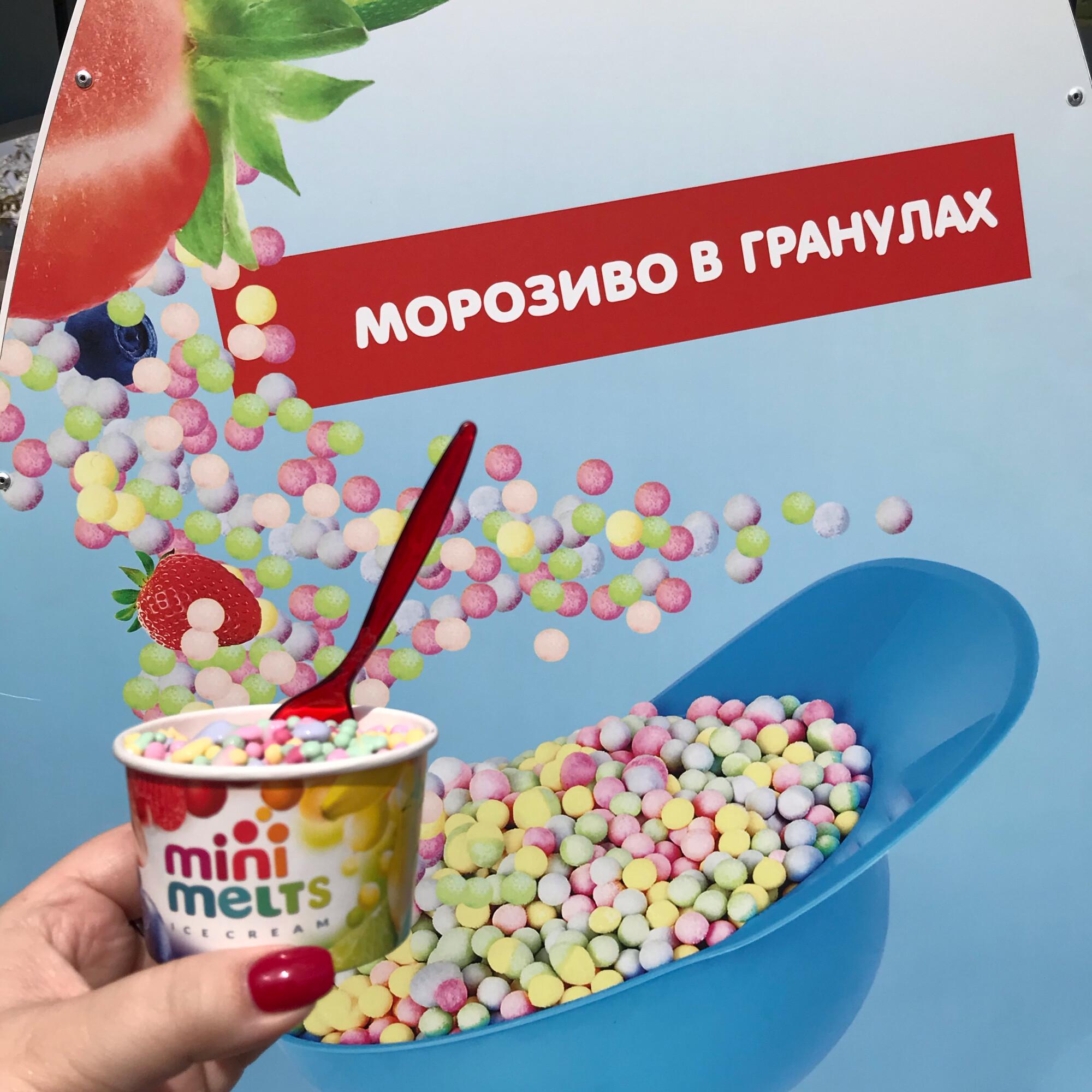 Занурюйтесь у світ Mini Melts!