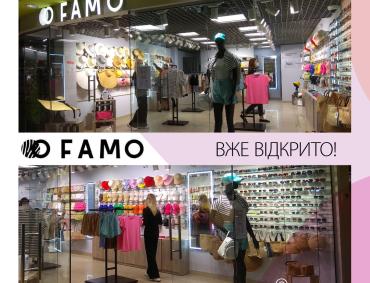 Новий магазин FAMO вже відкрито!