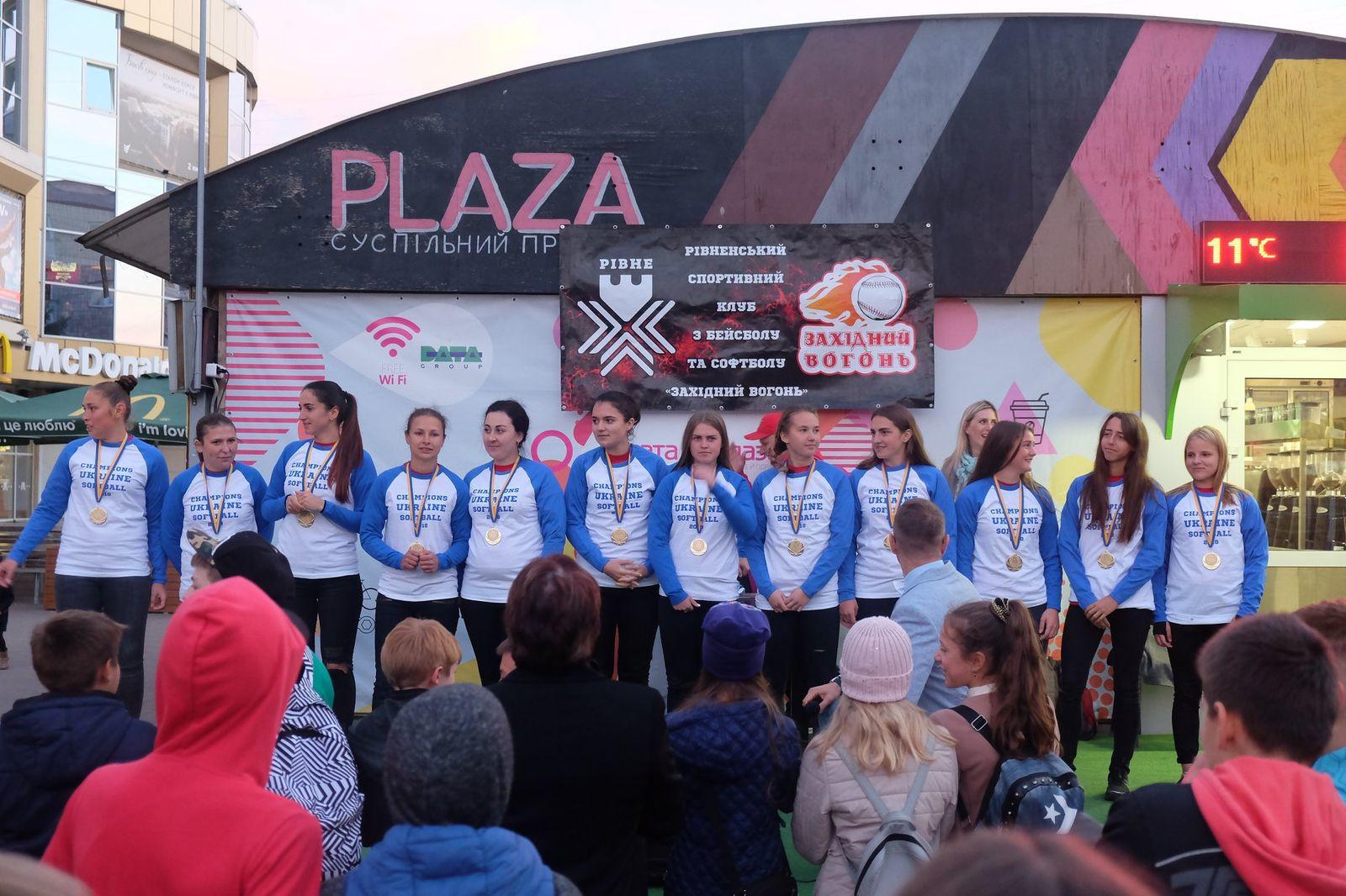 У Рівному відбулося нагородження чемпіонів України із софтболу
